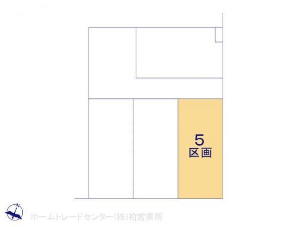土地 千葉県松戸市六高台3丁目81-1 東武野田線六実駅 1880万円