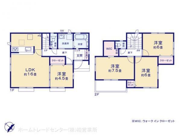 新築戸建 千葉県柏市緑台24 JR常磐線(上野〜取手)柏駅 2090万円