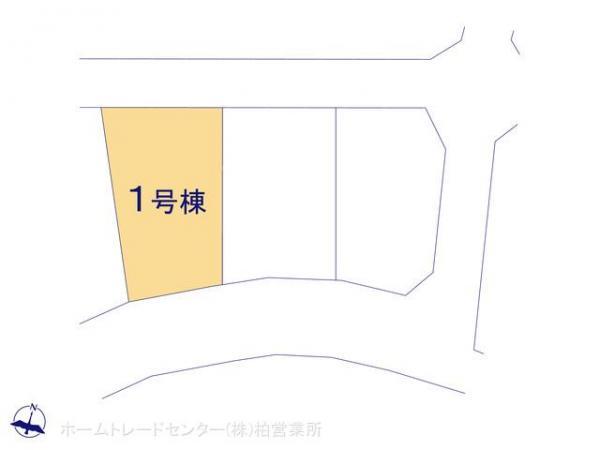 新築戸建 千葉県柏市亀甲台町2丁目8-1 JR常磐線(上野〜取手)柏駅 2880万円