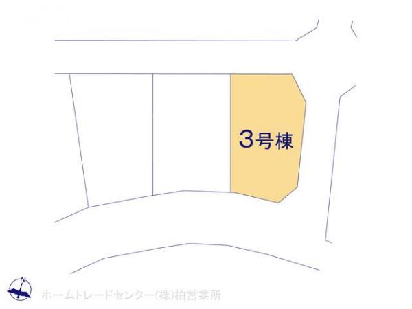 新築戸建 千葉県柏市亀甲台町2丁目8-1 JR常磐線(上野〜取手)柏駅 3180万円
