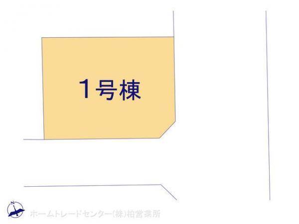 新築戸建 千葉県松戸市常盤平4丁目11-20 新京成電鉄線五香駅 3480万円