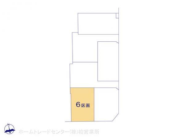 土地 千葉県柏市酒井根5丁目214-1 東武野田線新柏駅 1690万円