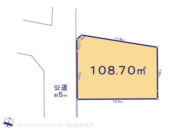 土地 千葉県松戸市和名ケ谷67-2 新京成電鉄線みのり台駅 1280万円