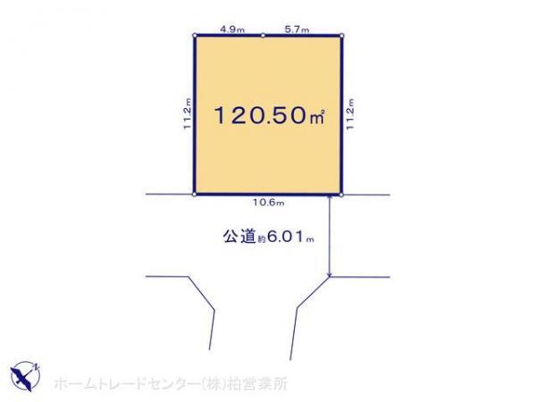 土地 千葉県柏市高柳1567-24 東武野田線高柳駅 1380万円