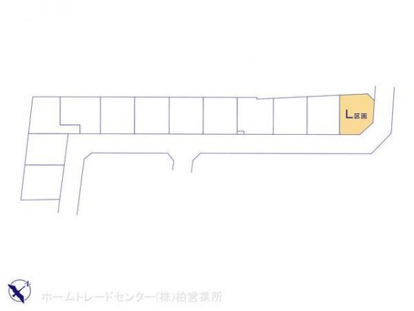 土地 千葉県柏市高柳1567-24 東武野田線高柳駅 1580万円