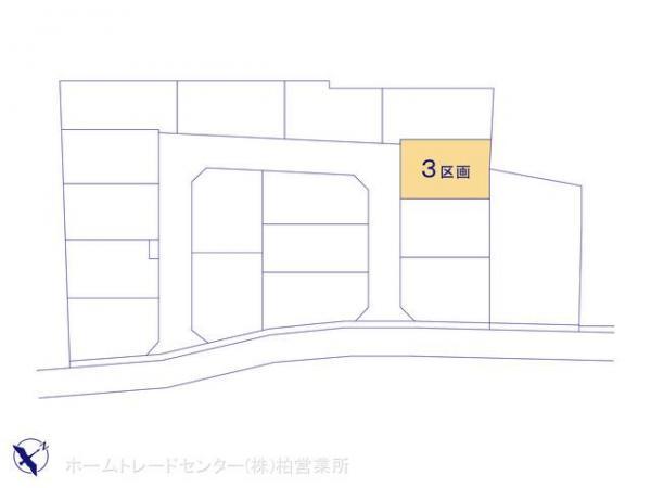 土地 千葉県柏市増尾6丁目1531-2 東武野田線増尾駅 1690万円