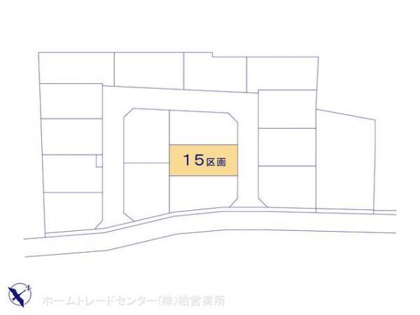 土地 千葉県柏市増尾6丁目1531-2 東武野田線増尾駅 1390万円