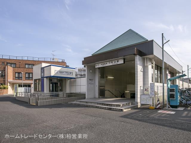 土地 千葉県松戸市和名ケ谷782 北総鉄道秋山駅 1480万円