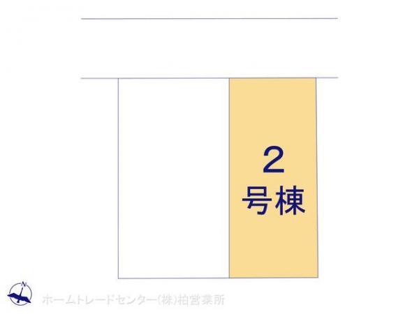 新築戸建 千葉県野田市野田476-3 東武野田線愛宕駅 2080万円