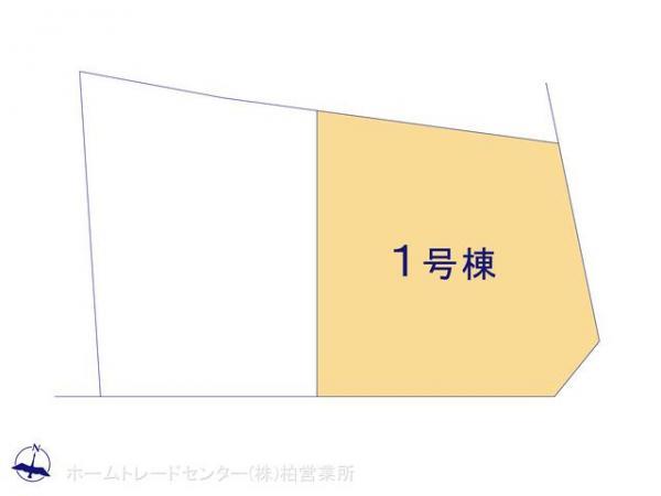 新築戸建 千葉県松戸市栗ケ沢775-31 新京成電鉄線常盤平駅 2599万円