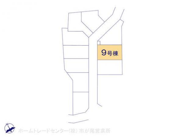 新築戸建 神奈川県相模原市中央区田名8567-26 JR相模線原当麻駅 2380万円