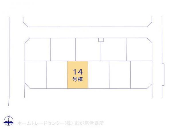新築戸建 神奈川県座間市新田宿142 JR相模線入谷駅 2480万円