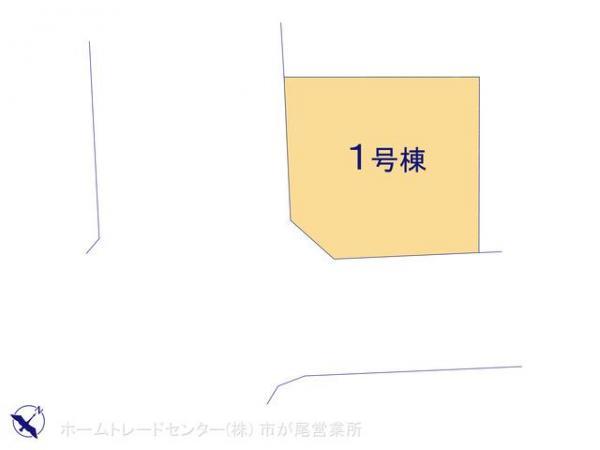 新築戸建 神奈川県相模原市中央区緑が丘2丁目6105-13 JR横浜線相模原駅 2680万円