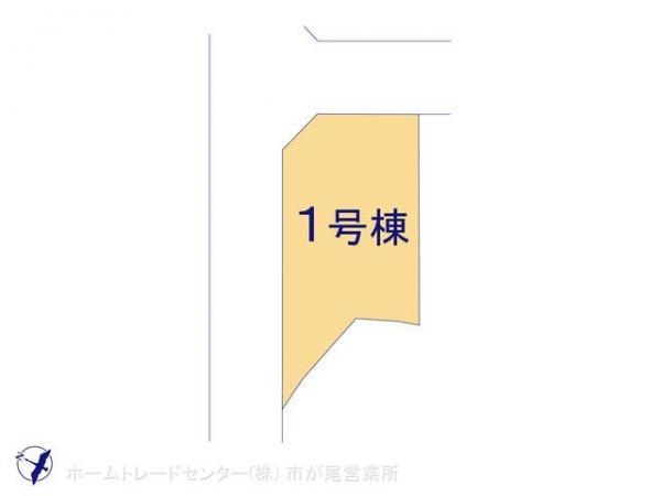 新築戸建 神奈川県相模原市南区磯部1454-8 JR相模線下溝駅 2580万円