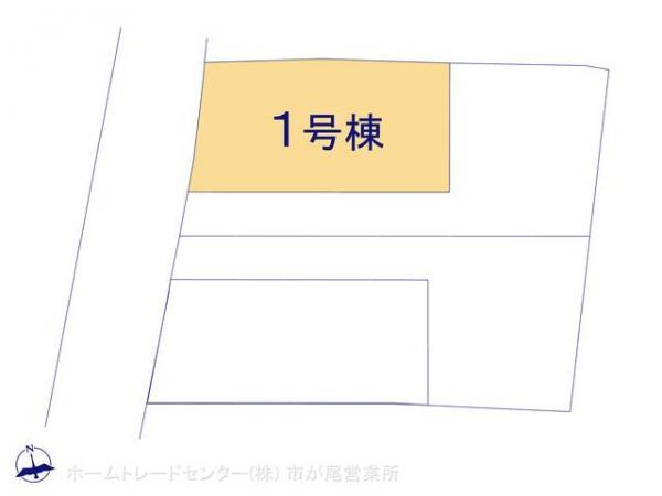 新築戸建 神奈川県相模原市南区磯部2103-2 JR相模線下溝駅 2480万円