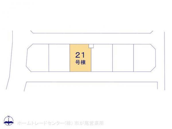 新築戸建 神奈川県座間市新田宿142-21 JR相模線入谷駅 2480万円