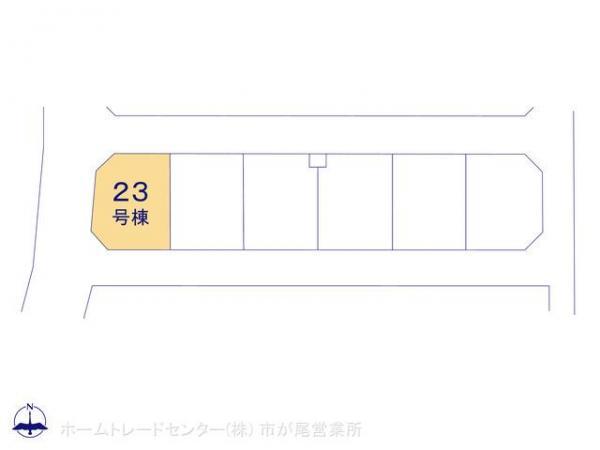 新築戸建 神奈川県座間市新田宿142-23 JR相模線入谷駅 2580万円