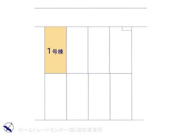 新築戸建 埼玉県さいたま市緑区松木3丁目34-10 JR武蔵野線東浦和駅 3180万円