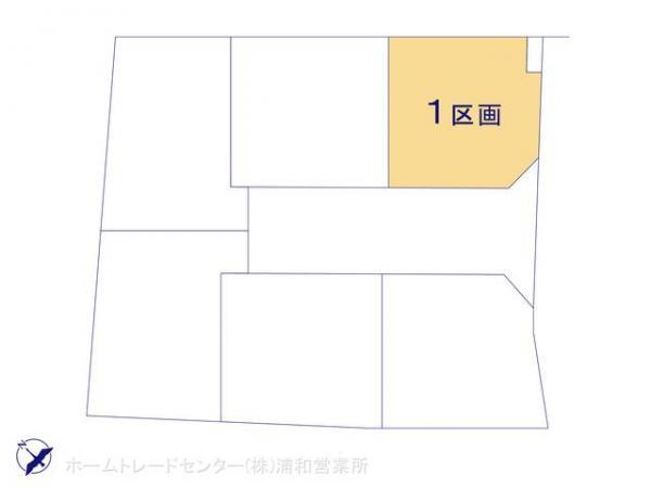土地 埼玉県さいたま市緑区山崎1丁目92-3 JR埼京線大宮駅 2430万円