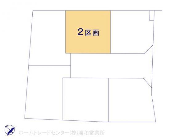 土地 埼玉県さいたま市緑区山崎1丁目92-3 JR埼京線大宮駅 2380万円