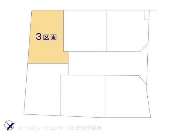 土地 埼玉県さいたま市緑区山崎1丁目92-3 JR埼京線大宮駅 2230万円