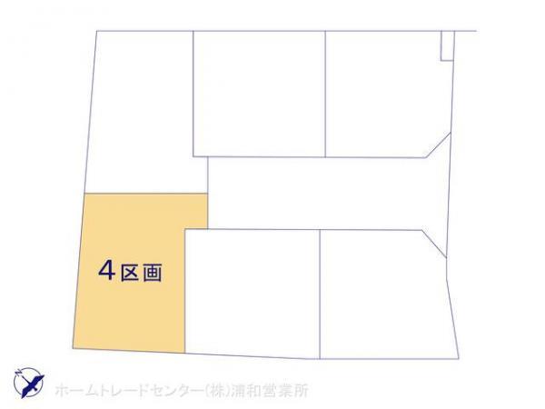 土地 埼玉県さいたま市緑区山崎1丁目92-3 JR埼京線大宮駅 2180万円