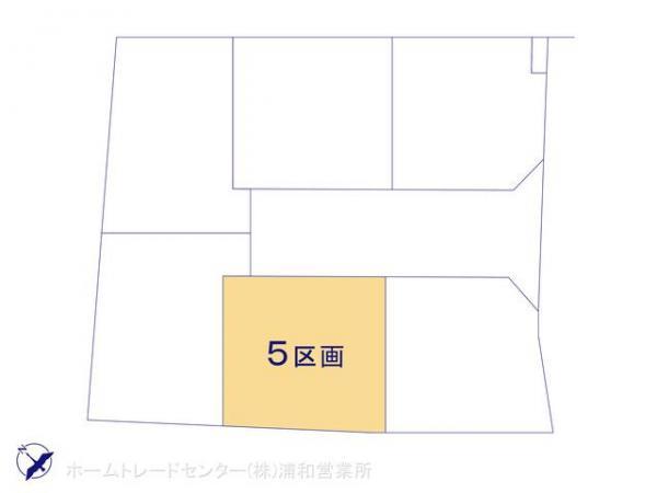 土地 埼玉県さいたま市緑区山崎1丁目92-3 JR埼京線大宮駅 2280万円