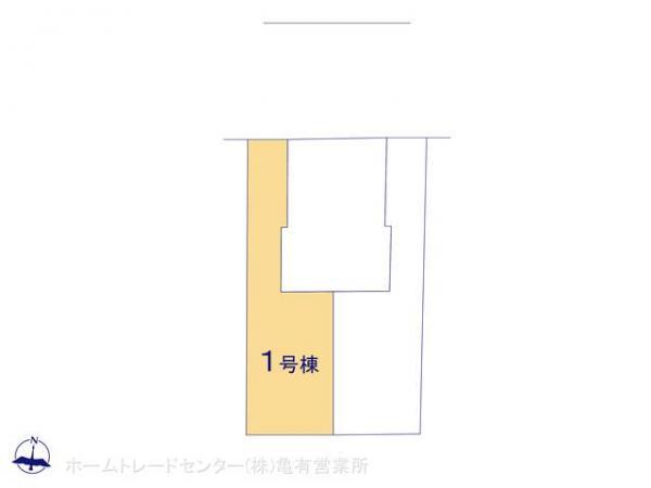 新築戸建 東京都葛飾区西亀有3丁目6 千代田線綾瀬駅 4380万円