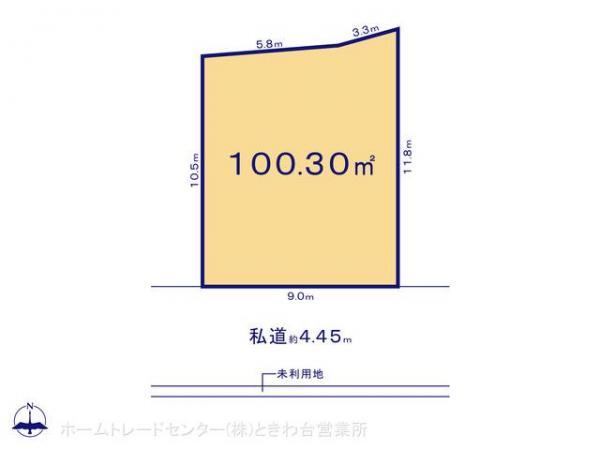 土地 埼玉県富士見市大字鶴馬2594 東武東上線鶴瀬駅 4280万円