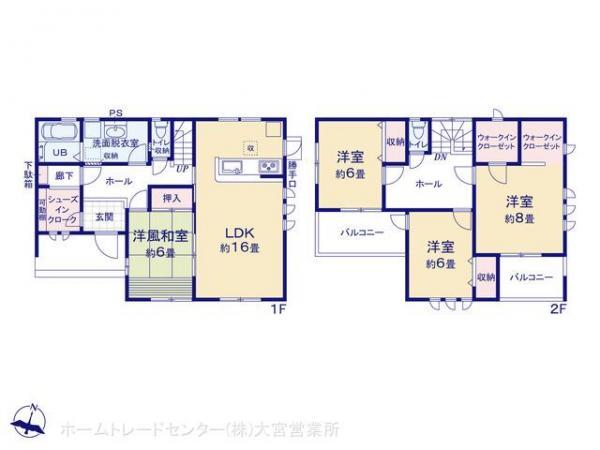 新築戸建 埼玉県鴻巣市袋661-1 JR高崎線北鴻巣駅 2390万円