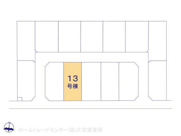 新築戸建 埼玉県鴻巣市袋664-1 JR高崎線北鴻巣駅 2290万円