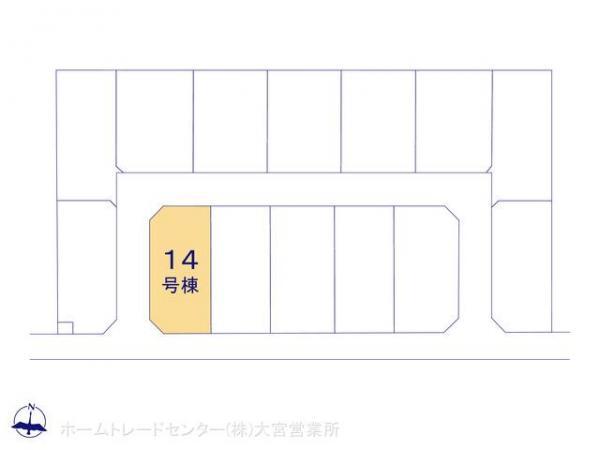 新築戸建 埼玉県鴻巣市袋665-1 JR高崎線北鴻巣駅 2390万円