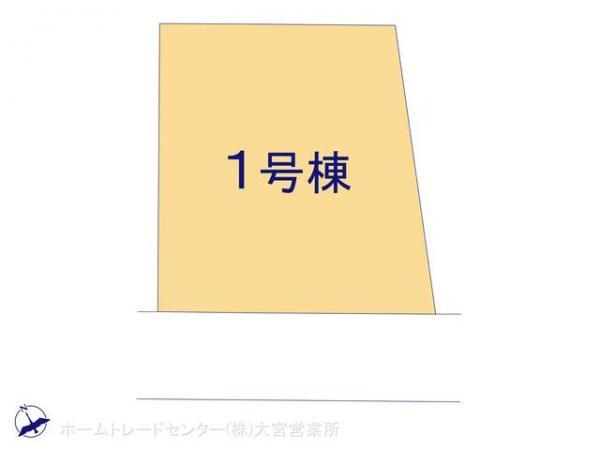 新築戸建 埼玉県上尾市大字平塚2137-6 JR高崎線上尾駅 2580万円