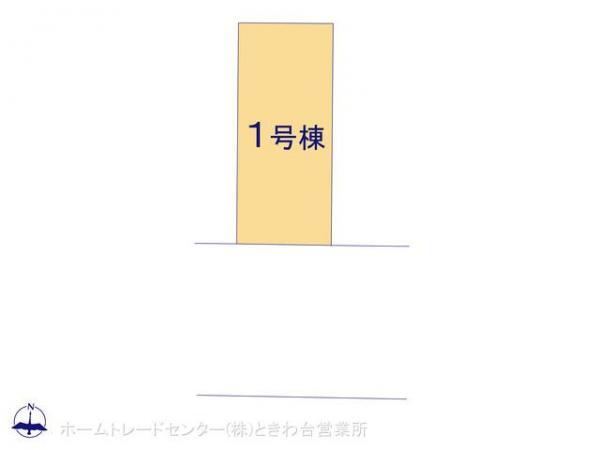 新築戸建 東京都板橋区徳丸6丁目8 東武鉄道東上線東武練馬駅 5380万円
