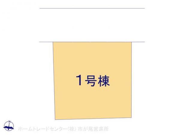 新築戸建 神奈川県相模原市中央区上溝4592-22 JR相模線上溝駅 2750万円