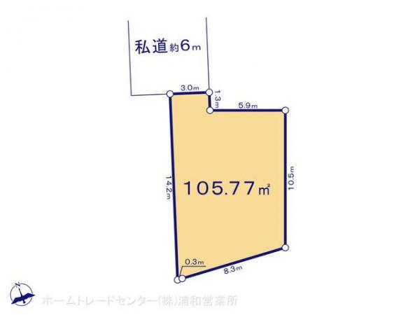 土地 埼玉県さいたま市緑区大字三室2138 JR京浜東北線北浦和駅 1790万円