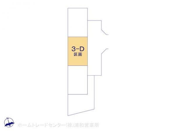 土地 埼玉県さいたま市緑区大字三室2138 JR京浜東北線北浦和駅 1890万円