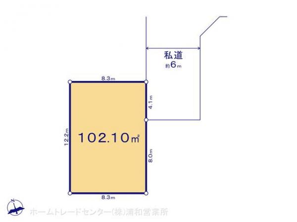 土地 埼玉県さいたま市緑区大字三室2138 JR京浜東北線北浦和駅 1690万円