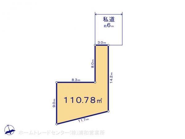 土地 埼玉県さいたま市緑区大字三室2138 JR京浜東北線北浦和駅 1590万円