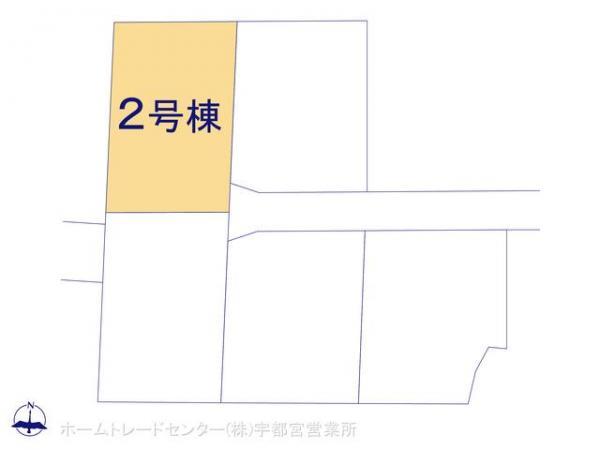新築戸建 栃木県鹿沼市千渡2324-5 JR日光線鹿沼駅 2180万円