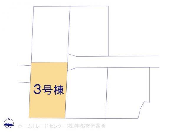 新築戸建 栃木県鹿沼市千渡2324-6 JR日光線鹿沼駅 1990万円