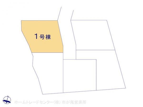 新築戸建 東京都町田市山崎町550-1 JR横浜線町田駅 3080万円