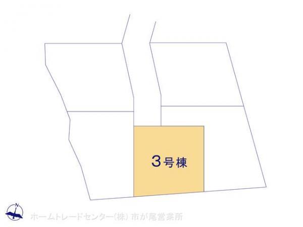 新築戸建 東京都町田市山崎町550-15 JR横浜線町田駅 2880万円