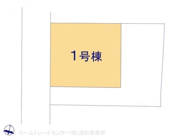 新築戸建 埼玉県さいたま市浦和区大東3丁目28 JR京浜東北線北浦和駅 3390万円