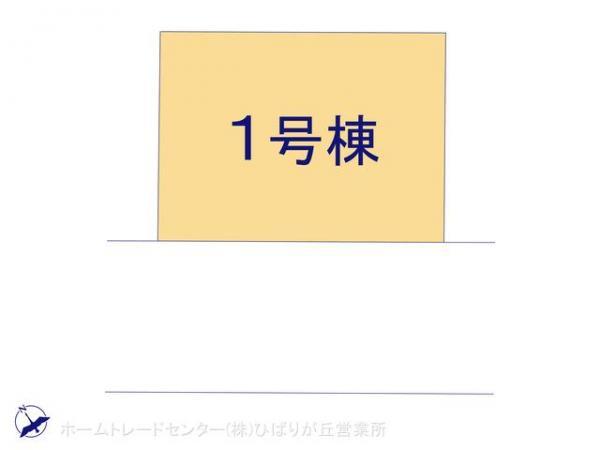 新築戸建 東京都東久留米市柳窪2丁目15-48 西武新宿線小平駅 2890万円
