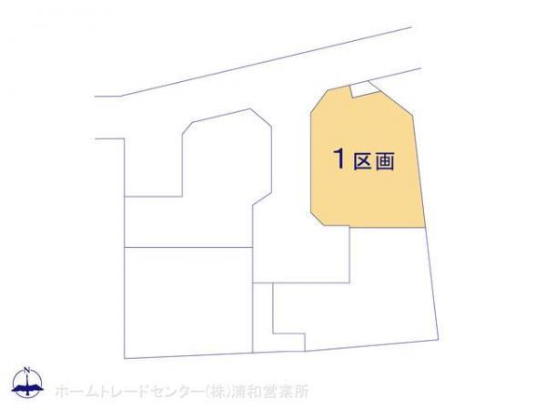 土地 埼玉県さいたま市桜区大字塚本215-1 JR京浜東北線浦和駅 1780万円