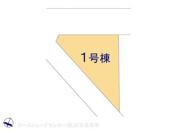新築戸建 埼玉県北本市中央4丁目1-1 JR高崎線北本駅 3290万円