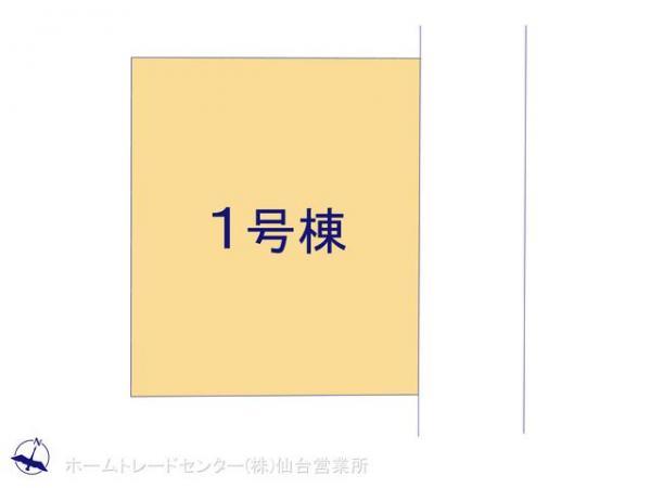 新築戸建 宮城県東松島市矢本字北浦39-29 JR仙石線矢本駅 2580万円
