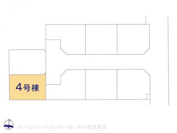 新築戸建 神奈川県座間市座間2丁目2418-4 JR相模線相武台下駅 2480万円