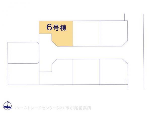 新築戸建 神奈川県座間市座間2丁目2418-7 JR相模線相武台下駅 2680万円